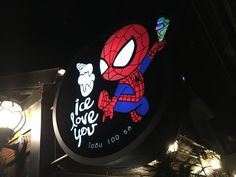 Logo Ice Love You!