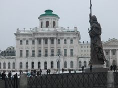 Monument to Prince Volodymyr the Great. Moscow, Statue Of Liberty, Prince, Louvre, Building, Winter, Travel, Statue Of Liberty Facts, Winter Time