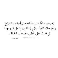 تحمل مصاعب الحياه...م