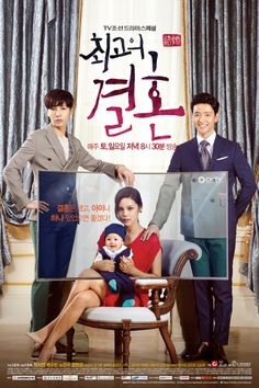 The Greatest Marriage (2014, CSTV). Starring Park Si-yeon, Bae Soo-bin,No Min-woo, Uhm Hyun-kyung, and more. Airs Saturdays at 11 p.m. (1 ep/week) [Info via Asian Wiki] >>> Currently available on DramaFever. (Updated: July 26, 2016.)