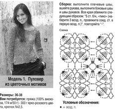 Gallery.ru / Фото #190 - Модели со схемами - SmirnovaVita