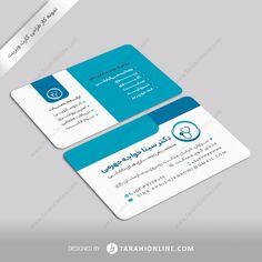 ثبت سفارش طراحی کارت ویزیت از طریق سایت طراحی آنلاین امکان پذیر است..طراحی کارت ویزیت دکتر سینا خواجه جهرمی #خدمات_آنلاین #خلاقیت #طراحی_گرافیک #طراحی_آنلاین #دورکاری #گرافیک #گرافیست #طراحی_کارت_ویزیت #طراحی_لوگو #لوگو #زیبایی_بصری #طراحی_سربرگ #advertising #advertising_agency #tarahionline #teamwork Business Cards, Cards Against Humanity, Lipsense Business Cards, Name Cards, Visit Cards