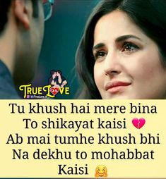 True love..♡ Love Quotes In Hindi, True Love Quotes, Urdu Quotes, Qoutes, Life Quotes, Poetry Pic, Writing Poetry, Heartbroken Quotes, Spread Love