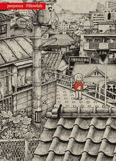 Book Design, Cover Design, Kathe Kollwitz, Design Comics, Nichijou, Manga Covers, Manga Illustration, Illustrations, Print Ads