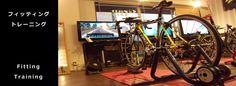 GranDiver「グランディヴェル」|渋谷区千駄ヶ谷 ロードバイク教室トレーニングレッスン