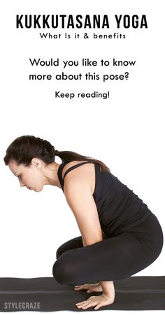The names of some #yoga poses may amuse you, but the underlying meaning and the purpose of the pose holds importance.