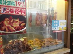 Getrockneter Tintenfisch - Fastfood in China (Xiamen)