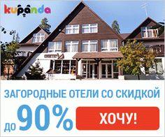 четверг Mansions, House Styles, Outdoor Decor, Home Decor, Luxury Houses, Interior Design, Home Interior Design, Palaces, Mansion
