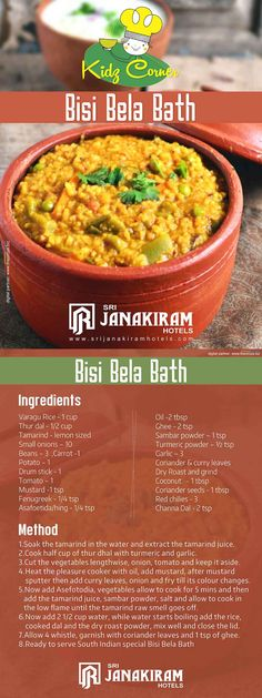Bisi Bela Bath - Tasty recipe can be whipped up in no time which make your children WOW for every spoon. It's fiber and protein content will help with their digestion and gives strength. Recipes In Tamil, Indian Food Recipes, Low Fat Cookies, Home Meals, Healthy Cooking, Healthy Tips, Different Vegetables, Tasty Recipe, Homemade Recipe