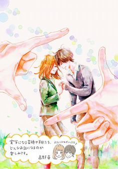 Naho y Kakeru Manga Love, Anime Love, Orange Anime, Futaba Y Kou, Anime Manga, Anime Art, Takano Ichigo, Kdrama, Natsume Yuujinchou