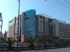 PHOTOS OF ATHENS CONTEMPORARY BULDINGS - Page 6 - SkyscraperCity