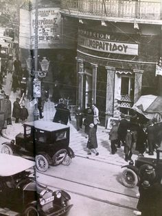 Stadiou and Aiolou str.,1927. Back to Old Athens Photos