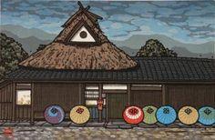 Nishijima Katsuyuki Machiya (traditional townhouse) in Saga Woodblock Japanese Artwork, Japanese Painting, Japanese Prints, Woodblock Print, European Paintings, Print Artist, Umbrellas, Illustration Art, Illustrations