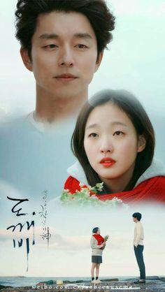 Goblin Gong Yoo Kim Go Eun