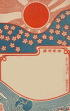 vintage japanese postcard (via Cafe Cartolina) Japan Illustration, Botanical Illustration, Japanese Patterns, Japanese Prints, Japanese Colors, Chinese Patterns, Japanese Poster, Japan Design, Motifs Textiles