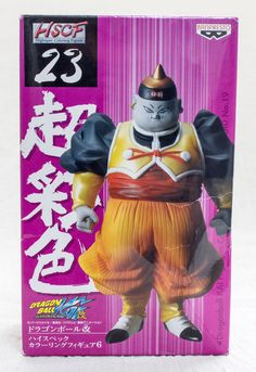 Dragon Ball HSCF Figure high spec coloring Android #19 JAPAN ANIME MANGA