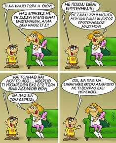 Funny Greek Quotes, Funny Cartoons, Just In Case, Funny Pictures, Jokes, Lol, Comics, Funny Stuff, Minions