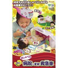 Popo-chan Change to Chatter Hospital ! Ambulance, http://www.amazon.com/dp/B013SN15GI/ref=cm_sw_r_pi_awdm_hsAlxb0G919CX