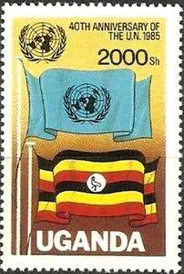 Stamp: Flags (Uganda) (UN (United Nations), 40th Anniversary) Mi:UG 458,Yt:UG 405