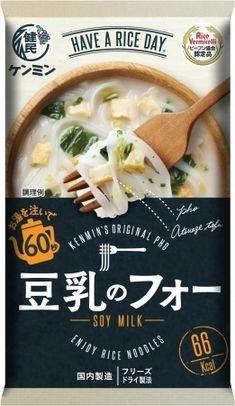 ケンミン フリーズドライ 豆乳のフォー 袋16.5gの口コミ・評価・値段・価格情報【もぐナビ】 Simple Packaging, Japanese Packaging, Food Packaging Design, Brand Packaging, Food Graphic Design, Menu Design, Food Design, B Food, Food Menu