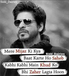 Hindi Attitude Quotes, Attitude Thoughts, Attitude Quotes For Boys, Desi Quotes, Boy Quotes, Girly Quotes, Urdu Quotes, Life Quotes, Friendship Quotes In Hindi