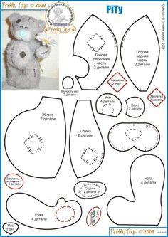 Free Felt Teddy Bear Plushie Pattern