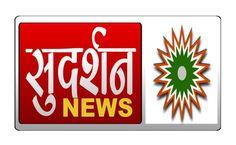 http://www.hdlivetvchannel.com/sudarshan-news-live-tv-stre…/  #sudarshannewslivetvstreaming #sudarshannewslivetv #sudarshannews #indianews #hindinews #bestnewscahnnel