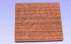 Names of God Plaque