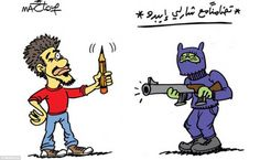 Egyptian cartoonist Cheb Makhlouf drew this cartoon along with the words 'we know that our weapon is stronger than your weapon'