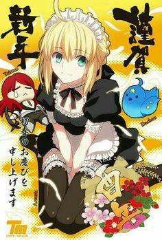 Pretty sure this is saber from the fate series Lolis Anime, Kawaii Anime, Anime Art, Fate Zero, Fate Stay Saber, One Punch Anime, Fate Stay Night Series, Fate/stay Night, Arturia Pendragon