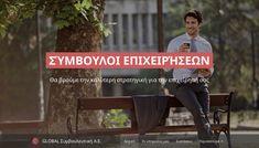 Δημιουργήστε δωρεάν ιστοσελίδες | Δωρεάν website-Webnode Consulting Companies, O Design, Website Template, Don't Forget, Templates, Business, Maya, Internet, Awesome