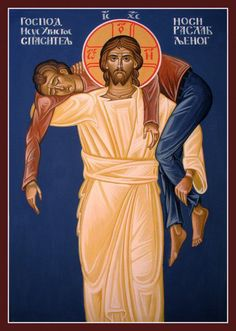 The good shepherd, i. we are the sheep gone astray that Christ carries back to the flock. Christian Images, Christian Art, Religious Icons, Religious Art, Christian Religions, In Christ Alone, Byzantine Icons, The Good Shepherd, Orthodox Icons