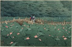 Kawase Hasui: The Pond at Benten Shrine in Shiba (Shiba Benten ike) -