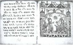An ancient text that has baffled researchers for more than 200 years - The indecipherable Rohonc Codex Illuminated Manuscript, Faeries, Indiana, Book Art, Texts, My Books, Mystery, Religion, Language