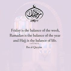 Islam, muslim, and friday image Mubarak Ramadan, Ramadan Day, Islam Ramadan, Jumma Mubarak, Love In Islam, Allah Love, Happy Dance, Muslim Quotes, Religious Quotes