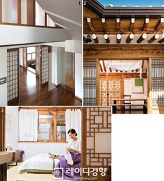 Modern Korean houses inspired by traditions