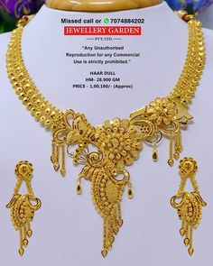 Price For Gold Jewelry Product Gold Rings Jewelry, Gold Jewelry Simple, Gold Necklaces, Royal Jewelry, Gold Earrings Designs, Gold Jewellery Design, Handmade Jewellery, Bridal Jewellery, Wedding Jewelry