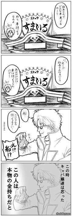 埋め込み Doujinshi, Geek Stuff, Manga, Anime, Geek Things, Manga Anime, Manga Comics, Cartoon Movies, Anime Music