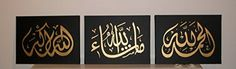 Handmade Islamic Calligraphy Pictures Wall Art 3 Piece Oi…