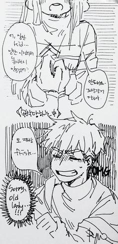 2. Adult!/Monster! Frisk and Human! Sans | Artist RyuO