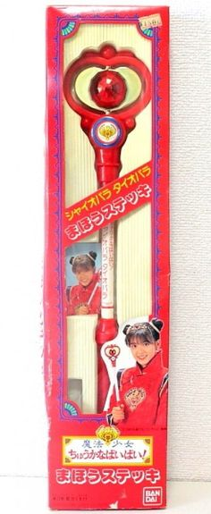 RARE Maho Shoujyo Chuka na Paipai Magic stick BANDAI Japan TV Character HTF 202 #Bandai