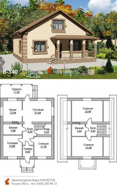 Small House Floor Plans, Compact House, Craftsman House Plans, Sims House, Facade House, House Layouts, My Dream Home, House Design, House Styles