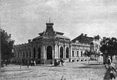 Аптека Паутынского в начале XX века.