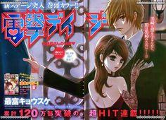 Dengeki Daisy 49 página 2 - Leer Manga en Español gratis en NineManga.com