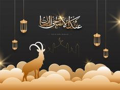 Eid Al Adha Wishes, Eid Mubarak Wishes Images, Eid Al Adha Greetings, Happy Eid Al Adha, Eid Mubarak Greeting Cards, Eid Card Designs, Floral Wallpaper Iphone, Paper Clouds, Eid Stickers