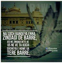 Sikh Quotes, Desi Quotes, Gurbani Quotes, Indian Quotes, Punjabi Quotes, Real Life Quotes, Photo Quotes, Wisdom Quotes, True Feelings Quotes