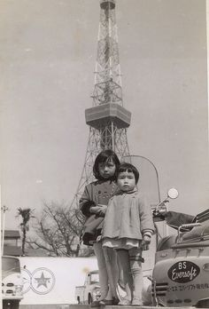 Tokyo Tower in 1960
