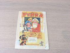 Soviet baby book REPKA 1977 - Vintage children's book