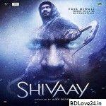 Shivaay Mp3 Songs Download In High Quality, Shivaay Mp3 Songs Download 320kbps Quality, Shivaay Mp3 Songs Download, Shivaay All Mp3 Songs Download, Shivaay Full Album Songs Download,Shivaay djmaza,Shivaay Webmusic,Shivaay songspk,Shivaay wapking,Shivaay waploft,Shivaay pagalworld