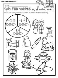 Download free printables at preview. Spin the short vowel - spring math and literacy pack - kindergarten  An excellent pack with a lot of sight word, short vowel, long vowel, spelling, vocabulary, word work, reading, fluency and other literacy activities and practice